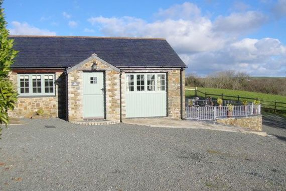 Outside of the Stables with secluded patio